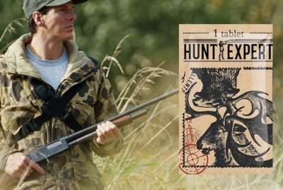 Приманка для охоты