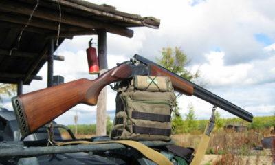 Ружье на стрельбище
